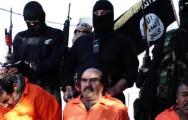 IŞİD'den Sincar'da Peşmerge Mevzilerine Kanlı Saldırı